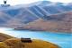 Lhasa - Syantse - shigatse - Namtso